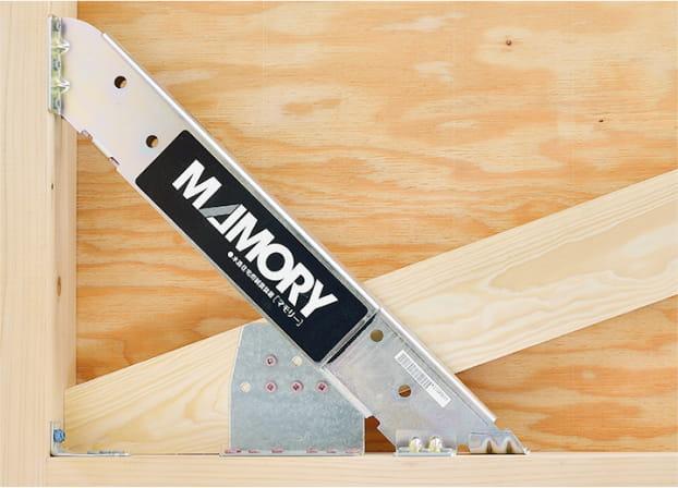 制震装置「MAMORY」の画像